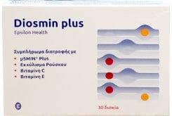 Epsilon Health Diosmin Plus Συμπλήρωμα Διατροφής με Φλαβονοειδή για την Υγεία των Φλεβών, 30Δισκία