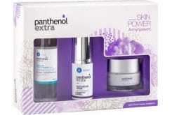 Panthenol Extra Promo Face & Eye Serum