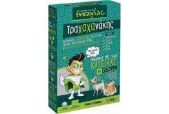 Frezyderm Frezylac Τραχαχάνακης Τραχάνας με Γάλα Κατσίκας 6m+, 2x165gr