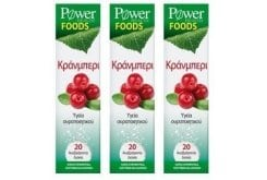 3x Power Health Foods Cranberry, 3 x 20 effervescent tables