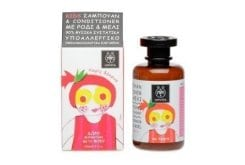 APIVITA Kids Shampoo & Conditioner with Honey & Pomegranate