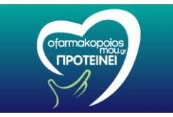 OFARMAKOPOIOSMOU.GR ΠΡΟΤΕΙΝΕΙ DUREX
