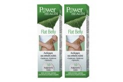 2 x Power Health Flat Belly Συμπλήρωμα κατά του Μετεωρισμού, 2 x 10 αν. δισκία