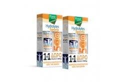 2 x Power Health (1+1 ΔΩΡΟ) με Hydrolytes Sports Αναβράζων Συμπλήρωμα Διατροφής με Ηλεκτρολύτες, 2 x 20 eff. tabs & ΜΑΖΙ Vitamin C 500mg Αναβράζουσα Βιταμίνη C με Γεύση Πορτοκάλι, 2 x 20 eff. tabs