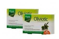 2 x Power Health Oliviotic Συμπλήρωμα Διατροφής από εκχύλισμα Φύλλων Ελιάς για την ενίσχυση του Ανοσοποιητικού Συστήματος, 2 x 40 caps