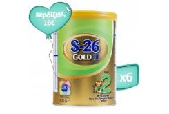 6 x Wyeth S26 II Gold Infant Milk Pack from 6th Month, 6 x 400 gr