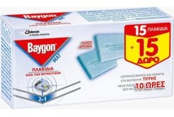 Baygon Mats Ανταλλακτικά Πλακίδια κατά των Κουνουπιών ΠΡΟΣΦΟΡΑ 15 ταμπλέτες + 15 ταμπλέτες ΔΩΡΟ