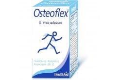 Health Aid Osteoflex Συμπλήρωμα Διατροφής με Γλυκοζαμίνη & Χονδροϊτίνη, 30 tabs