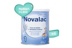 Πακέτο Προσφοράς 6 x Novalac 1 Βρεφικό Γάλα σε σκόνη εως τον 6μήνα, 6 x 400gr