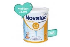 Πακέτο Προσφοράς 6 x Novalac Premium 1 Γάλα 1ης Βρεφικής Ηλικίας, από τη γέννηση έως τον 6ο μήνα, 6 x 400gr