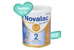 Πακέτο Προσφοράς 12 x Novalac Premium 2  Γάλα Σε Σκόνη Για Βρέφη 6-12 Μηνών Με Συμβιοτικά, 12x400gr