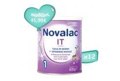 Πακέτο Προσφοράς 12 x Novalac IT 1 Γάλα 1ης Βρεφικής Ηλικίας για την αντιμετώπιση της Δυσκοιλιότητας, 12 x 400gr