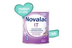 Πακέτο Προσφοράς 6 x Novalac IT 1 Γάλα 1ης Βρεφικής Ηλικίας για την αντιμετώπιση της Δυσκοιλιότητας, 6 x 400gr