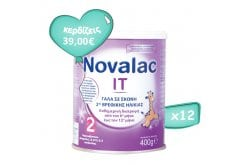 Pack of 12 x Novalac IT 2 Milk for Constipation, 12 x 400gr