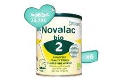 Πακέτο Προσφοράς 6 x Novalac Bio 2 Βιολογικό Γάλα σε Σκόνη 2ης Βρεφικής Ηλικίας από τον 6ο ως 12ο μήνα, 6 x 400g