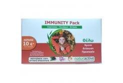 Naturactive Immunity Pack Σαμπούκος, Εχινάκεια, Shiitake, 30 x 10ml