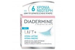 Diadermine Cream Lift+ Hydra Ενυδατική Αντιρυτιδική Κρέμα Ημέρας, 50ml