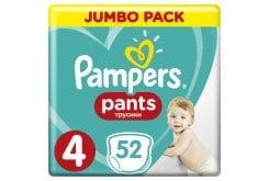 Pampers Pants Jumbo Pack No.4 (Maxi) 8-14 kg Βρεφικές Πάνες Βρακάκι, 52 τεμάχια