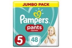 Pampers Pants Jumbo Pack No.5 (Junior) 12-17 kg Βρεφικές Πάνες Βρακάκι, 48 τεμάχια