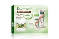 Krauterhof Promo Box Κυτταρίτιδας 2+1 με Ορός κατά της Κυτταρίτιδας, 100ml & Gel Απολέπισης κατά της Κυτταρίτιδας, 200ml & Δώρο Κρέμα Σώματος Βούτυρο Καριτέ, 250ml