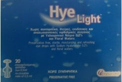 Sterile Hye Light ophthalmic solution 20x0.5ml