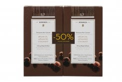 Korres PROMO -50% ΣΤΗ ΔΕΥΤΕΡΗ ΒΑΦΗ Argan Oil Advanced Colorant 5.7 Σοκολατί Μόνιμη Βαφή Μαλλιών με Τεχνολογία Pigment Lock που Κλειδώνει το Χρώμα, 50ml