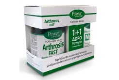 Power Health Platinum Arthrosis Fast Φυσικό Παυσίπονο για τις Αρθρώσεις, 20caps & ΔΩΡΟ Magnesium 220mg Αναβράζων Μαγνήσιο, 10 eff.tabs