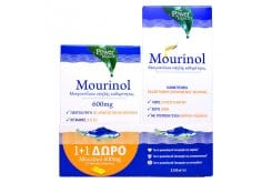 Power Health 1+1 Δώρο Mourinol Μουρουνέλαιο Υψηλής Καθαρότητας με Γεύση Μάνγκο - Ροδάκινο, 250ml & Mourinol Μουρουνέλαιο Υψηλής Καθαρότητας 600mg, 20caps