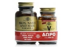 Solgar Promo Skin, Nails & Hair Formula Φόρμουλα για την Υγεία των Μαλλιών, του Δέρματος & των Νυχιών, 60tabs & ΔΩΡΟ Solgar Formula VM 2000 Πολυβιταμίνη για Ενέργεια & Τόνωση του Οργανισμού, 14tabs