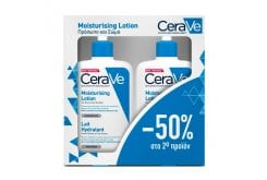 Cerave Promo Moisturising Lotion Ενυδατικό Γαλάκτωμα για Ξηρό/Πολύ Ξηρό Δέρμα (-50% Στο 2ο Προϊόν), 2 x 236ml
