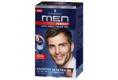 Schwarzkopf Mens Perfect Ανδρική Βαφή Μαλλιών Νο.70 Φυσικό Καστανό Σκούρο, 1 τεμάχιο