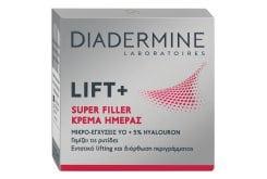 Diadermine Lift+ Superfiller Day Cream Αντιρυτιδική Κρέμα Ημέρας με Υαλουρονικό Οξύ, 50ml