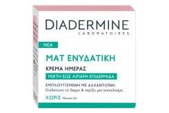 Diadermine Essebtials Care Cream Ματ Ενυδατική Κρέμα Ημέρας για Μικτή εως Λιπαρή Επιδερμίδα, 50ml