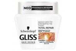 Schwarzkopf Gliss Total Repair Μάσκα για Ξηρά & Ταλαιπωρημένα Μαλλιά, 300ml