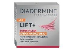 Diadermine Lift+ Super Filler Αντιρυτιδική Κρέμα Ημέρας με SPF30, 50ml