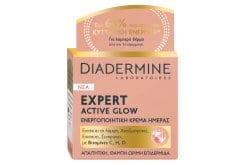 Diadermine Expert Active Glow Ενεργοποιητική Κρέμα Ημέρας, 50ml