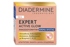 Diadermine Expert Active Glow Αναζωογονητική Κρέμα Νύχτας, 50ml