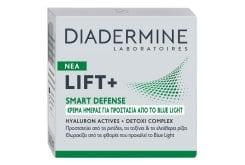 Diadermine Lift+ Smart Defense Day Κρέμα Ημέρας για Προστασία από το Blue Light, 50ml