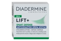 Diadermine Lift+ Smart Defense Night Αντιοξειδωτική Κρέμα Νύχτας, 50ml