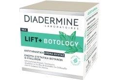 Diadermine Cream Lift+ Botology Night AντιγηραντικήΚρέμα Προσώπου Νύχτας, 50ml