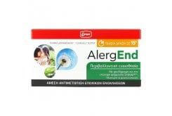 Lanes AlergEnd για την Άμεση Αντιμετώπιση των Εποχικών Ενοχλήσεων & για Επoχικές Αλλεργίες, 30 chew. tabs
