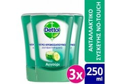 3 x Dettol Liquid Soap Replacement with Cucumber for the No-Touch Device, 3 x 250ml