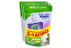 Dettol 2+1 GIFT Relaxing Liquid Soap Replacement in a Sachet with Lavender Scent, 3 x 200ml