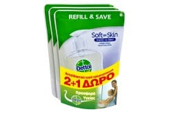 Dettol 2+1 GIFT Liquid Soap Replacement in a Sachet for Sensitive Skin, 3 x 200ml