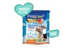 6 x Frezylac Gold Pack 1 Organic Infant Milk from Birth to 6 Months, 6 x 400g