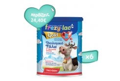 6 x Frezylac Gold 2 Pack 2 Organic Milk from 6th to 12th Month, 6 x 400g