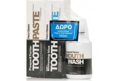 Frezyderm ΠΑΚΕΤΟ με Plaque & Tartar Toothpaste, 75ml & Instant Whitening Blue Toothpaste & FREE Plaque & Tartar Mouthwash, 100ml