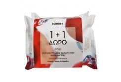 2 x Korres Μαντηλάκια Καθαρισμού & Ντεμακιγιάζ για Πρόσωπο & Μάτια με Ρόδι (1+1) ΔΩΡΟ, για Λιπαρές - Μικτές επιδερμίδες, 2 x 25 τεμάχια