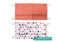 Jepa Μάσκες Προστασίας Υφασμάτινες Επαναχρησιμοποιούμενες (27-19126) 100% Βαμβακερή Fabric Πορτοκαλί (Τυχαία Επιλογή), 2τεμ.