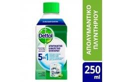 Dettol Απολυμαντικό Καθαριστικό Πλυντηρίου Κλασικό Με Άρωμα Λάιμ, 250ml